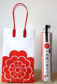 高知県産香り米「土佐の不思議な香るお米」